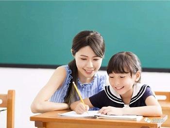 假期家长怎样解决孩子的学习问题?